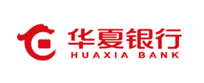 Huaxia Bank Co., Ltd. is a publicly traded commercial bank in China. It is based in Beijing and was founded in 1992.